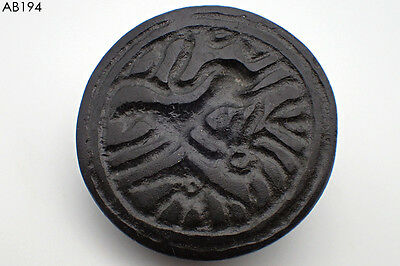 Near Eastern Old Bactria Intaglio Lion Stone Bead Flower STAMP #194