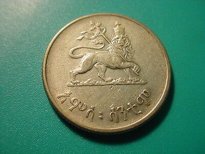 Ethiopa - Silver - Ee1936 50-Cents In Very Nice Condition