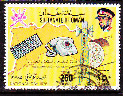 Oman (Sultanate)  1975 SG186  250b National Day.  Fine used.