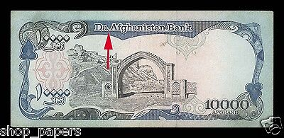 AFGANISTAN 10,000 afghanis 1993 with Clearance in the Text !