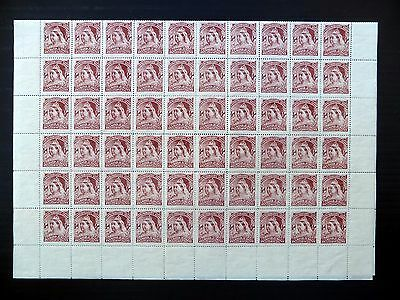 GB Cinderellas 1897 Diamond Jubilee ½d Complete Sheet of 120 Without Gum FP8513