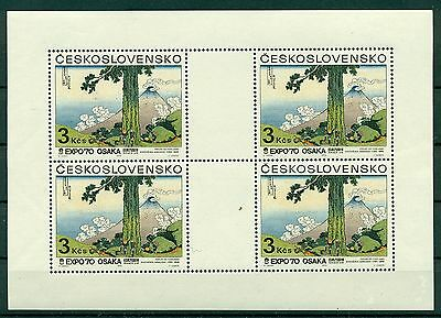 "ART - CZECHOSLOVAKIA 1970 ""OSAKA '70"" blocks"