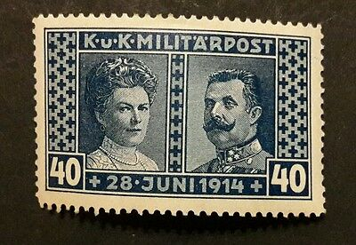 Bosnia and Herzegovina early stamp 1917 mint sg415