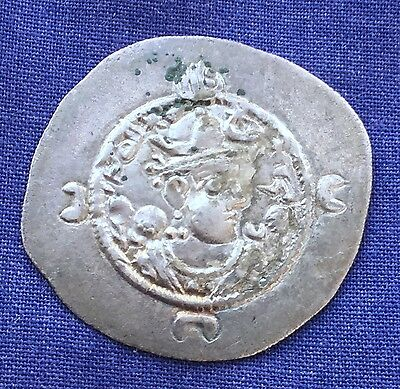 Sassanian - Silver Coin - Unresearched.