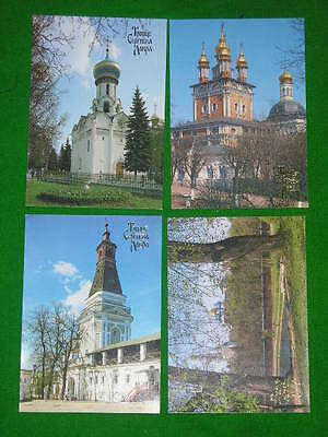 Russia Monestary The Trinity St Sergiy Lavra 6 Postcards