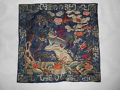 Antique 19thc Chinese Embroidered Silk Military Rank Badge Textile