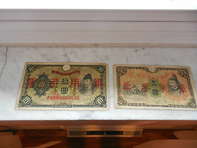Vintage Japanese WWII 10 & 5 Yen Paper Money Bank Note