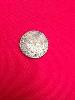 Colombia 1 Real 1828 Weathered