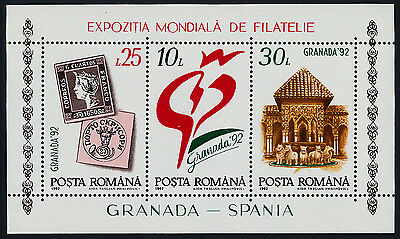 Romania 3743 MNH Stamp on Stamp, Architecture