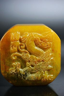 Unique Chinese old jade carved dragon seal JP138
