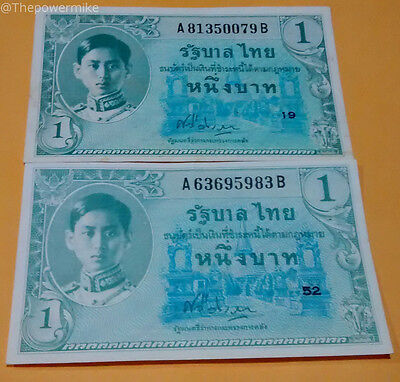 Thailand  Banknote: Lot of TWO @ 1 Baht 1946 King Rama 8 : AB Series !!  VF++