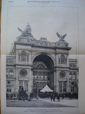 Government Building, World' Columbian Exhibition, Chicago IL, 1894- Photogravure