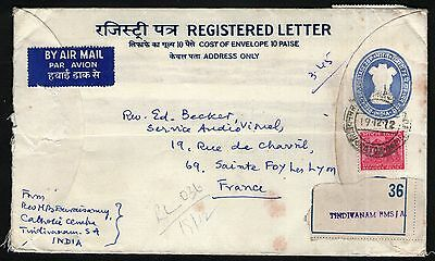 India : 1972 Embossed Registered Cover: India to France with 14 Stamps - Used