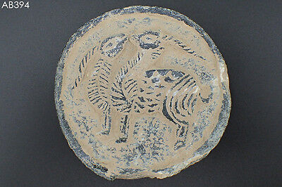 Huge!! Rare Bactrian Ancient Art TIGER Stunning Black Stone Plate #394