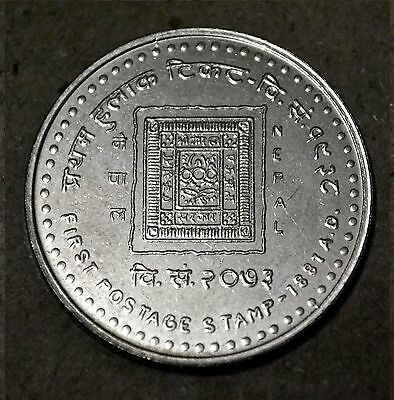Nepal : GOLDEN JUBILEE YEAR of NPS-2016 Commemorative Coin, 100 Rs., UNC.