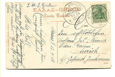 """Greece / Germany 5pf. on 1909 colour PPC """"Athens Stadium"""" with Sea Post cancel"""