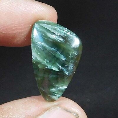 7.25Cts 100% NATURAL DESIGNER GREEN SERPHINITE Fancy 21X35 UNTREATED GEMSTONE