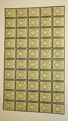 Rare Planche 50 Timbres Postes Persannes 1882 5 Chahis Yvert Tellier N' 41