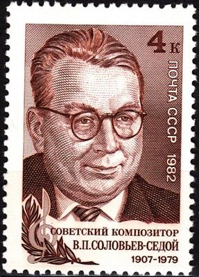 USSR (RUSSIA) 1982 Famous People / Music: Solovyov-Sedoy. Composer (**)