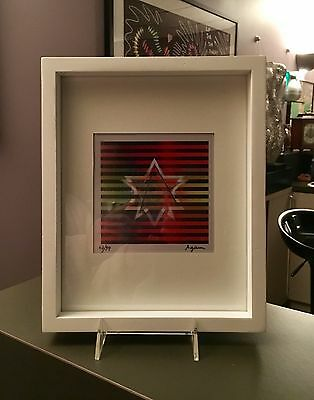 Beautiful Small Awesome Agam Agamograph Lenticular Print  Frame