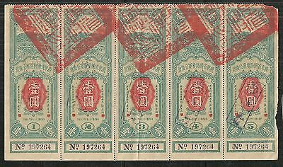 1932 China Kwangtung Fortress Defense $1 Dollar Bonds votes (Extremely Fine)