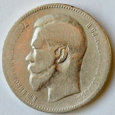 Russia Rouble, 1897 (**) silver coin, Brussels mint, mint star misstrike