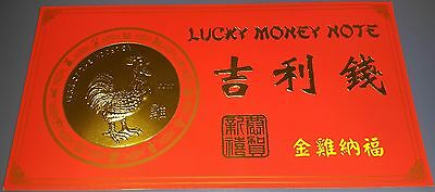 America - USA 1 Dollar 2013(2017) UNC**New Lucky Money Year of Rooster w/ folder