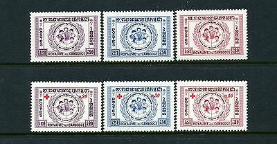 CAMBODIA   MNH   71-73  B8-10    Children of World      EJ757