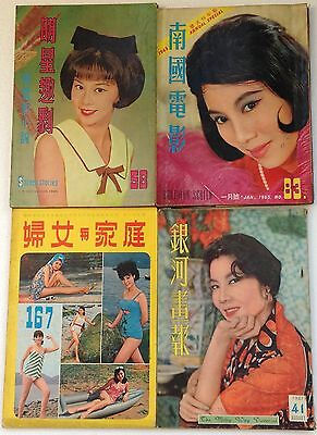 Hong kong 4 different kind of Movie Magazines 1965