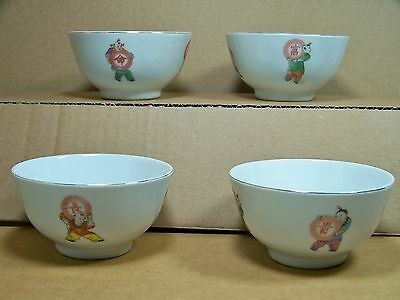 4 Vintage Chinese Soup Bowls Children Holding Lucky Charms Oriental Rice Bowls