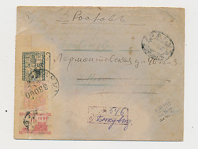 "Tokfila : Azerbaijan Registered Cover ""Baku 1922"" With Content ! Fd14"