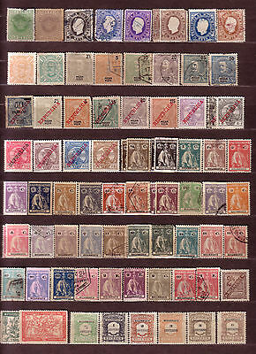 Old Collection of Mozambique Mix Used & Unused 77 Stamps
