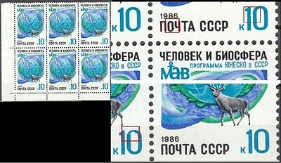 USSR (RUSSIA) 1986 ERRORS: UNESCO / Environment. 3 Errors in Block of 6v (**)