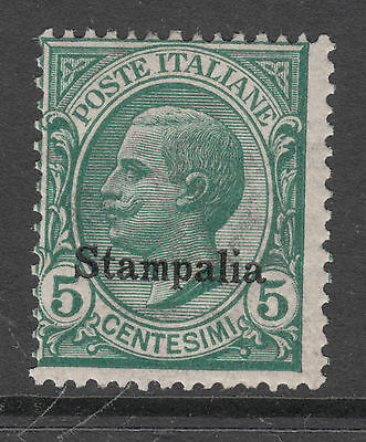 ITALIAN OCCUP. of DODECANESE Is. STAMPALIA 4M 5c Green OVPT Mint Light Hinged