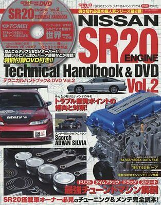 Brand new Nissan SR20 Engine Technical book Vol.2 Silvia 240 parts tuning Tomei
