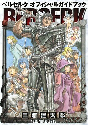 Brand new Berserk Guide Book Anime Manga Character Art Official