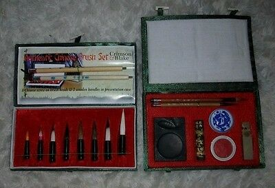 crimson and blake authentic chinese writing set and painting set