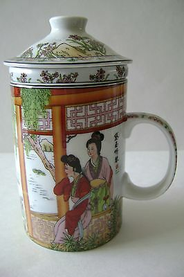 Three Piece Oriental Tea Cup With Strainer And Lid