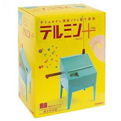 Theremin Mini Plus - Gakken Otona no Kagaku (Factory Assembled) F/S From JAPAN