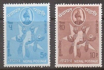 Nepal 2 Stamps M/Mint
