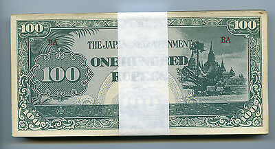 Currency Bundle of (100): WWII Japanese Invasion Money BURMA 100 Rupees