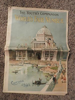 Youth's Companion World's Fair Chicago 1893 36 pg illustrated paper history