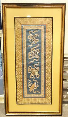 Vintage Chinese Silk Embroidery Textile Tapestry Oriental Asian Framed 30 x 16