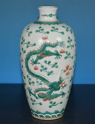 Very Fine Antique Chinese Polychrome Porcelain Vase Marked Daoguang Rare U8858