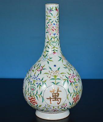 Stunning Antique Chinese Famille Rose Porcelain Vase Marked Qianlong Rare Z9587