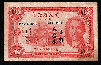 *** China, Japanese Occupation, Kwangtung, 1940, $1 SIGNATURE, S2449, VF++ ***