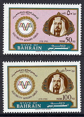 Bahrain 1981 50th anniversary of electricity in the country