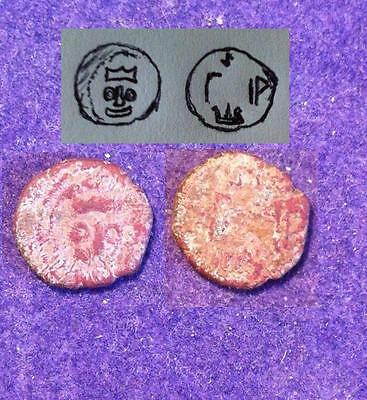 VIKING BRONZE COIN WITH RUNIC LETTERS FOUND IN VIKING SITE IN BIRKA(Sweden)