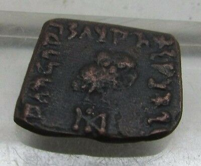 Bronze Square Coin Unresearched(A10)