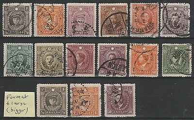Chine 1932_série Martyrs complète obl. #2 / China full used set